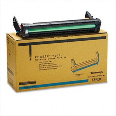 Xerox 16199700 Original Imaging Drum Cyan  Magenta  Yellow Imaging Units in One Kit