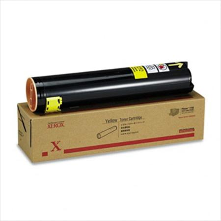 Xerox 106R00655 Original Yellow Standard Capacity Toner Cartridge