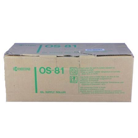 Kyocera OS-81 Original Oil Supply Kit